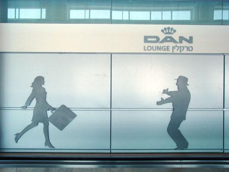 tel_aviv_airport