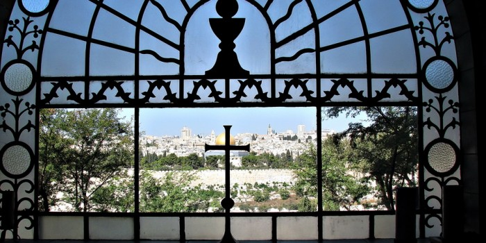 Lent in the Holy Land 2018